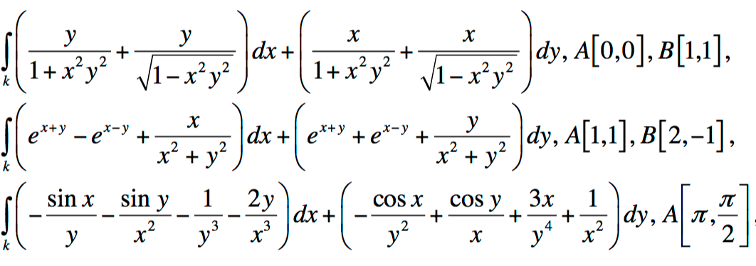 integral05