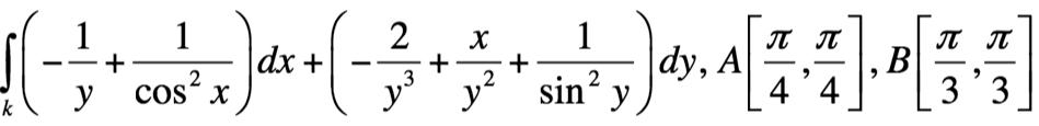 integral09